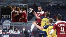 منتخب قطر أبدع وودع مونديال اليد 2021
