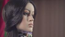 الروبوت المغربية شامة