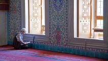 رجل يقرأ القرآن في جامع قوجه تبه في أنقرة (Getty)