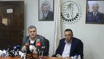 مؤتمر صحافي لاتحاد عمال فلسطين في مدينة البيرة وسط الضفة الغربية / العربي الجديد