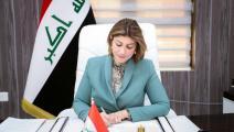 وزيرة الهجرة العراقية (تويتر)