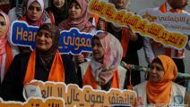 رفض للعنف ضد النساء في غزة (محمد الحجار)