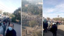 طالب المعتصمون بإلغاء قرار التصفية والإغلاق(مواقع التواصل)