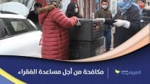مساعدة فقراء إسطنبول بسواعد شباب عرب وأتراك