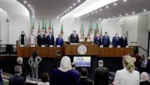 البرلمان الجزائري (العربي الجديد)