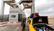 معبر رفح- قطاع غزة (عبد الحكيم أبو رياش/العربي الجديد)