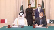 قطر للبترول باكستان