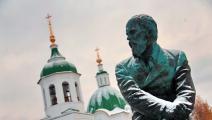 تمثال دوستوفسكي - القسم الثقافي