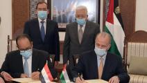 توقيع اتفاق غاز مصري فلسطيني فبراير 2021