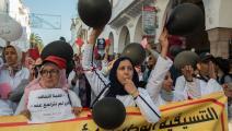 من احتجاجات الأساتذة ضد العنف الذي يتعرضون له (جلال مرشدي/ الأناضول)