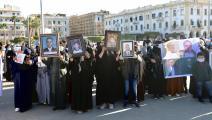 عائلات ليبية تودّع أحباءها بعد العثور على رفاتهم في مقبرة جماعية (حازم تركيا/ فرانس برس)