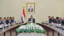 حكومة اليمن تويتر