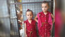 الطفلة شهد العيسى وشقيقتها (العربي الجديد)