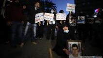 أهالي ضحايا انفجار مرفأ بيروت ينظمون وقفة احتجاجية (حسين بيضون/العربي الجديد)