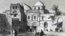 كنيسة القيامة - القسم الثقافي