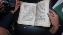 مخطوطات1