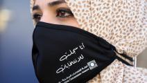 استفتاء على المشروع الوطني الفلسطيني (مجدي فتحي/Getty)