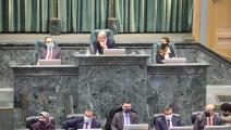 مجلس النواب الأردني (بترا)
