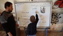 مدرسة في مخيم بإدلب (العربي الجديد)