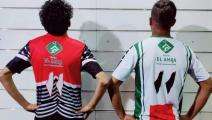 فريق تونسي يكرم فلسطين