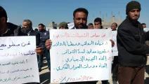 وقفة رافضة للتجنيد الإجباري للمدرسين في شرق سورية (فيسبوك)