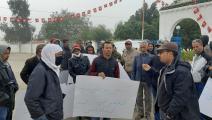اعتصام البحارة - تونس (فيسبوك)
