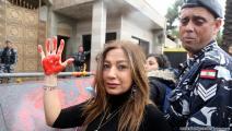 جرائم العنف الأسري تتكرر في لبنان (حسين بيضون)