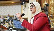 وزيرة الصحة المصرية هالة زايد (خالد مشعل)