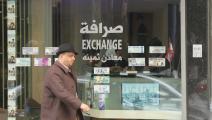 ليرة لبنان الليرة اللبنانية (حسين بيضون)