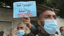 احتجاجات أسرى محررين على قطع الرواتب (عبد الحكيم أبو رياش)