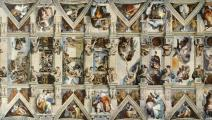 من سقف La Cappella Sistina لميكيل أنجِلو