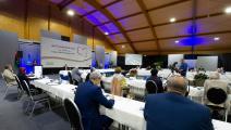 ملتقى الحوار الليبي
