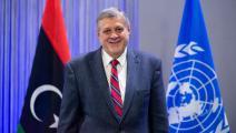 كوبيش في ليبيا/سياسة/تويتر