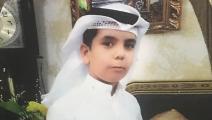 ينتمي الطفل علي الشمري إلى فئة البدون في الكويت (تويتر)