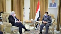وزير الخارجية اليمني والمبعوث الأممي (تويتر)