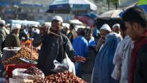 أسواق أفغانستان تعاني من الغلاء (فرانس برس)