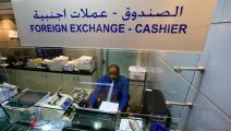 صرافة في العاصمة السودانية الخرطوم