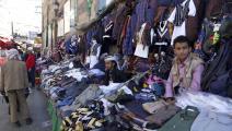 أسواق اليمن (محمد حمود/الأناضول)