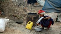 مخيم للنازحين اليمنيين في تعز (أحمد الباشا/ فرانس برس)
