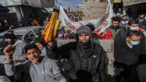 احتجاج في تونس للمطالبة بتحسين الظروف المعيشية