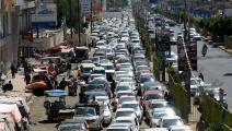 سيارات اليمن (فرانس برس)