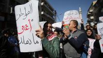 احتجاجات شعبية سابقة ضد البطالة والفقر في الأردن (صلاح ملكاوي/ الأناضول)