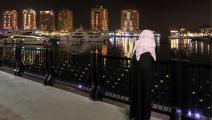 عقارات قطر (Getty)