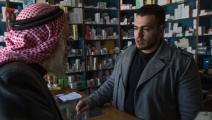 صيدلية في الرقة في سورية (سيباستيان باكهاوس/ getty)
