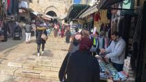 أسواق فلسطين القدس (العربي الجديد)