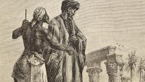 ابن بطوطة - القسم الثقافي