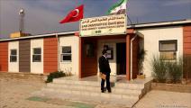 جامعة الشام العالمية في أعزاز (العربي الجديد)
