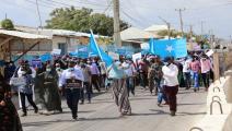 احتجاج في الصومال