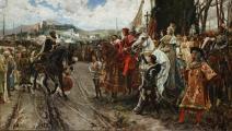 استسلام غرناطة - القسم الثقافي