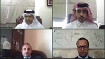 ندوة ملامح التحكيم في الوطن العربي (غرفة قطر)